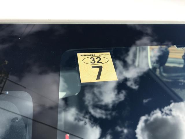 「スズキ」「ワゴンR」「コンパクトカー」「広島県」の中古車23