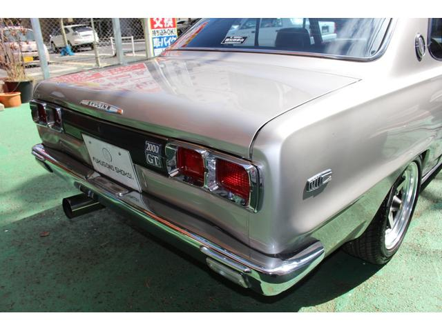「日産」「スカイライン」「セダン」「広島県」の中古車39
