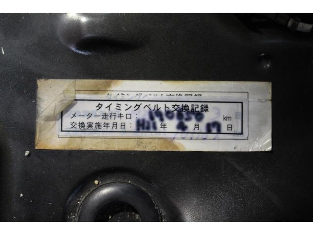 「トヨタ」「ハイエース」「その他」「広島県」の中古車35