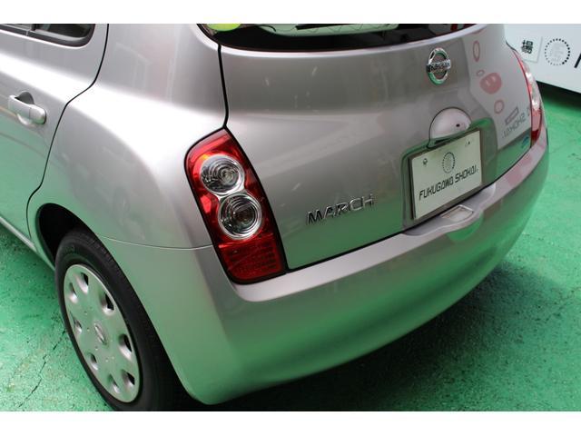 「日産」「マーチ」「コンパクトカー」「広島県」の中古車36