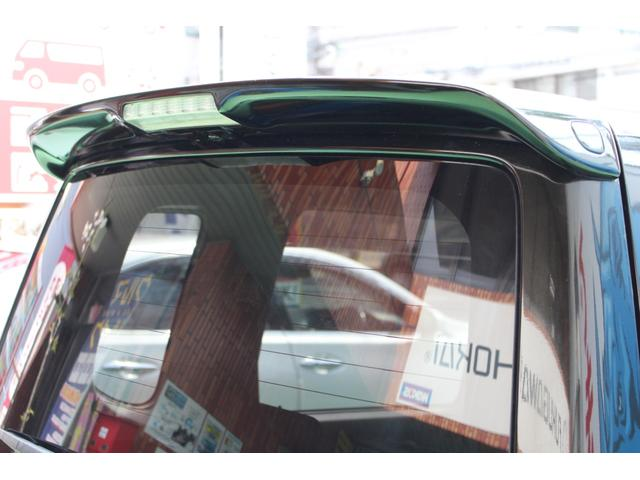 「スズキ」「ワゴンR」「コンパクトカー」「広島県」の中古車44