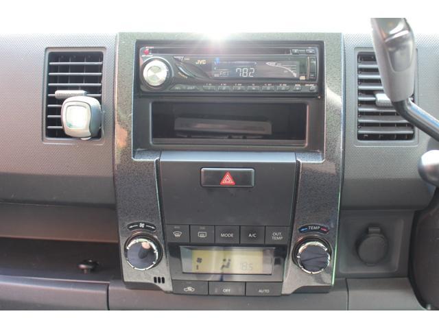 「スズキ」「ワゴンR」「コンパクトカー」「広島県」の中古車69
