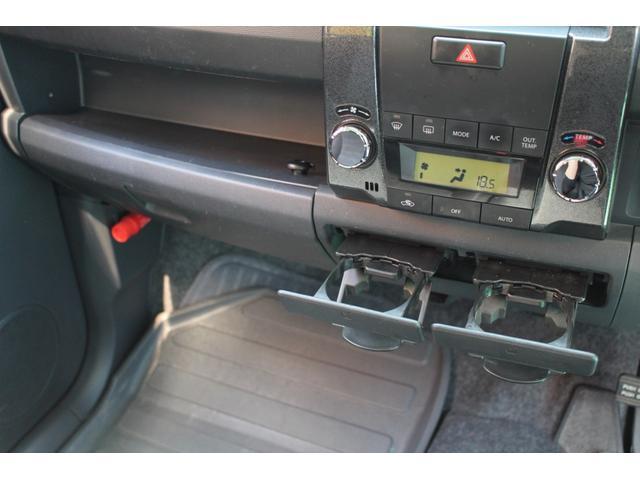 「スズキ」「ワゴンR」「コンパクトカー」「広島県」の中古車71