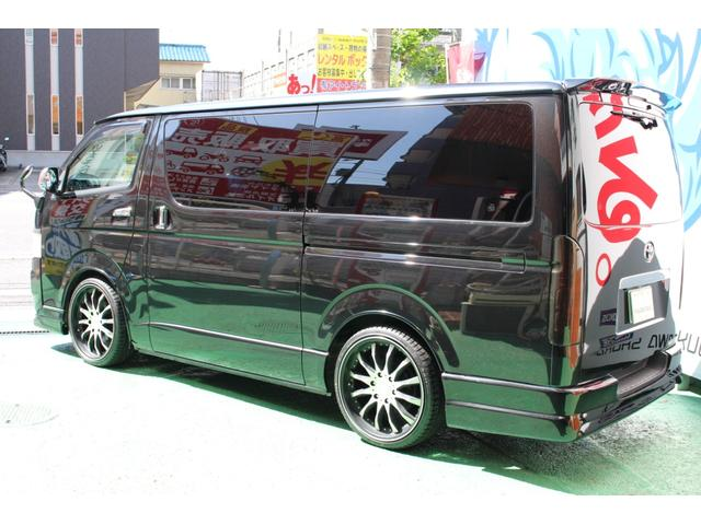 「トヨタ」「ハイエース」「その他」「広島県」の中古車9