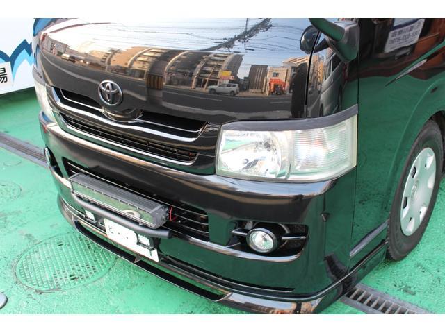 「トヨタ」「ハイエース」「その他」「広島県」の中古車28