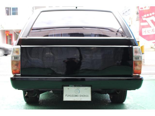 「トヨタ」「マークIIワゴン」「ステーションワゴン」「広島県」の中古車3