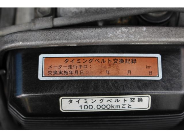 「トヨタ」「マークIIワゴン」「ステーションワゴン」「広島県」の中古車74