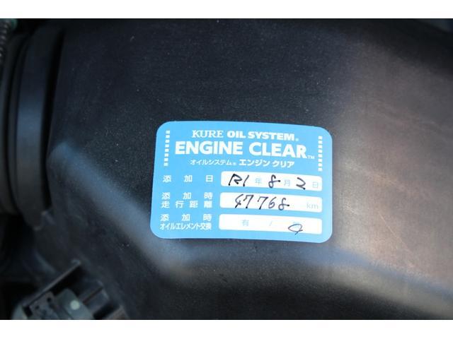 「ホンダ」「N-BOX」「コンパクトカー」「広島県」の中古車52