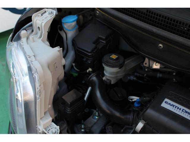 「ホンダ」「N-BOX」「コンパクトカー」「広島県」の中古車55