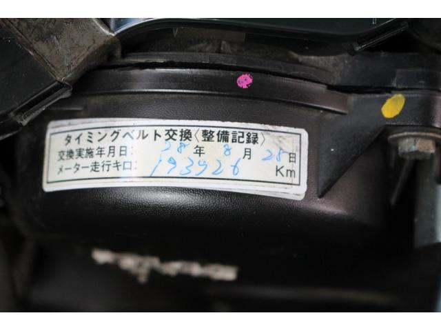 「トヨタ」「ハイエース」「その他」「広島県」の中古車80