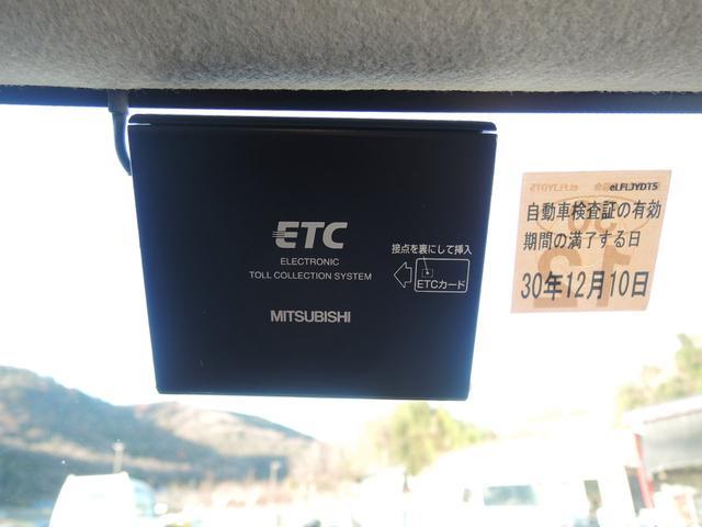 ETCついています