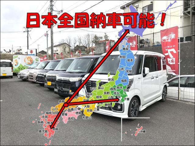 13C-V CDオーディオ AUX キーレス ATエアコン(5枚目)