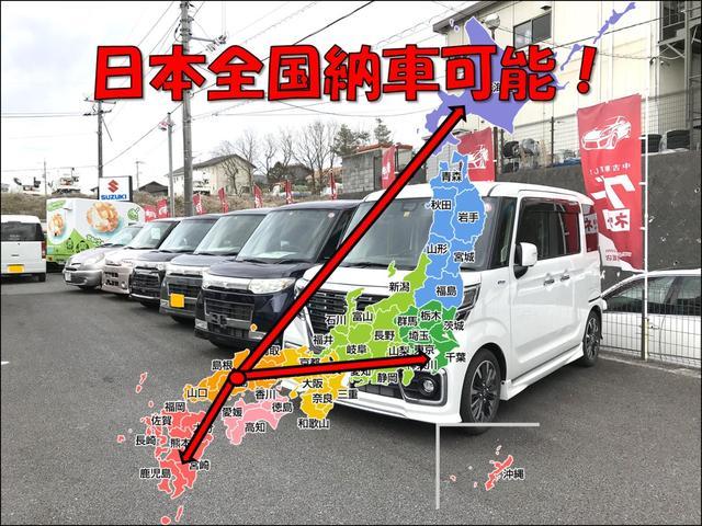 【Production A&K】では、北海道から九州・沖縄まで日本全国納車可能です。詳しくは、見積依頼またはお電話にて!フリー(0066-9709-2629)※別途陸送代がかかります。