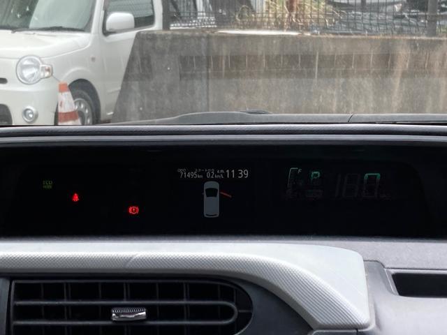 S ドライブレコーダー ETC ナビ バックカメラ ワンセグTV CD DVD AUX スマートキー 純正AW15インチ(14枚目)