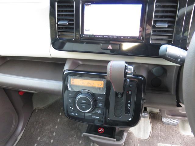 ドルチェG FOUR 4WDターボ ナビ地デジ インテリキー(14枚目)