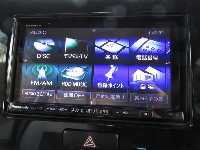 ドルチェG FOUR 4WDターボ ナビ地デジ インテリキー(16枚目)