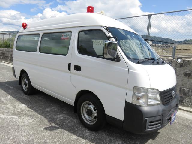 救急車 ワンオーナー(20枚目)