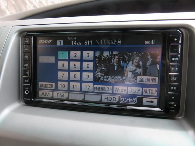 G ナビTV HID 7人乗 両側電動スライド ワンオーナー(16枚目)