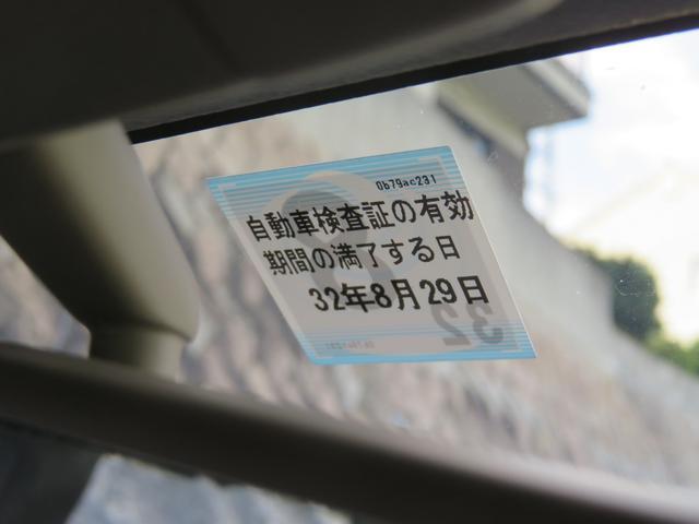 「マツダ」「ルーチェ」「セダン」「広島県」の中古車13