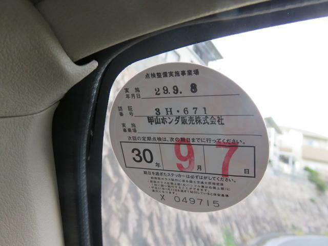 「ホンダ」「ストリート」「コンパクトカー」「広島県」の中古車18