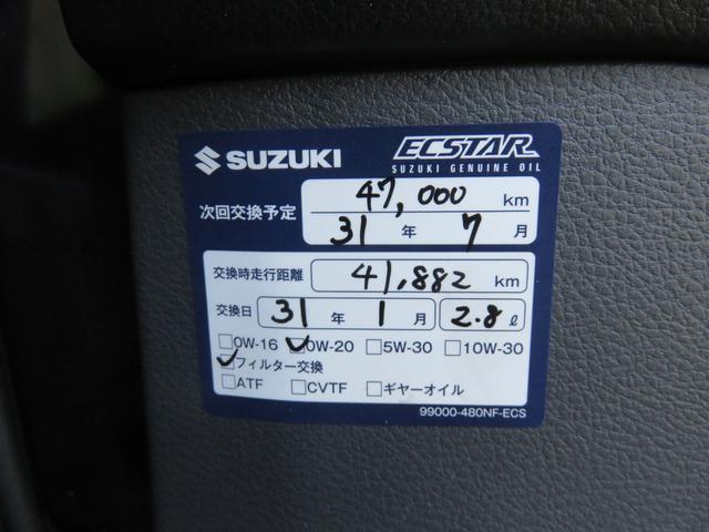 「スズキ」「スペーシアカスタム」「コンパクトカー」「広島県」の中古車13