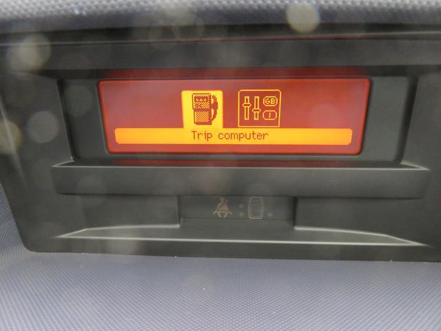 「プジョー」「プジョー 1007」「ミニバン・ワンボックス」「広島県」の中古車25