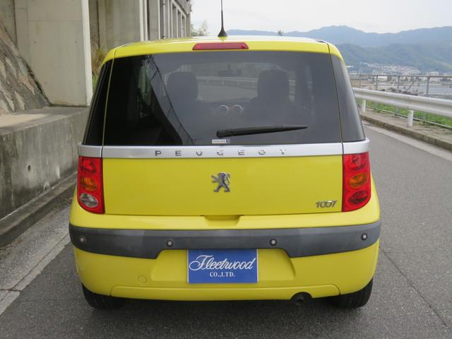 「プジョー」「プジョー 1007」「ミニバン・ワンボックス」「広島県」の中古車30
