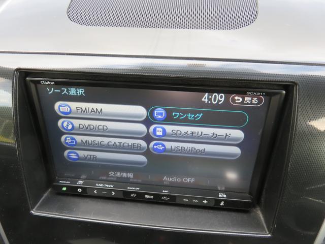 T ワンオーナー ターボ車 ETC ナビ ワンセグTV CD DVD HIDヘッドライト スマートキー AW15インチ 盗難防止システム ベンチシート フルフラット(10枚目)