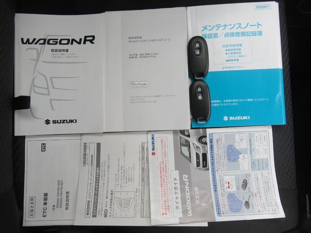 T ワンオーナー ターボ車 ETC ナビ ワンセグTV CD DVD HIDヘッドライト スマートキー AW15インチ 盗難防止システム ベンチシート フルフラット(14枚目)