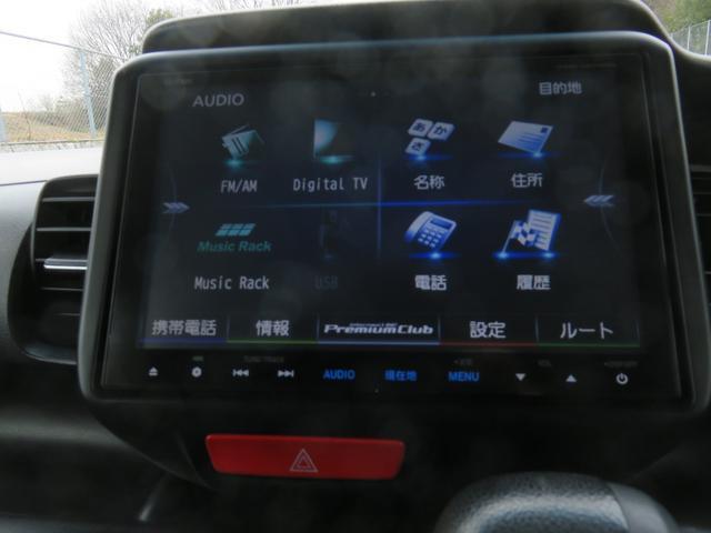 G ターボSSパッケージ ワンオーナー 両側電動スライドドア ETC ナビ バックカメラ フルセグTV HIDヘッドライト スマートキー クルコン 盗難防止システム(8枚目)