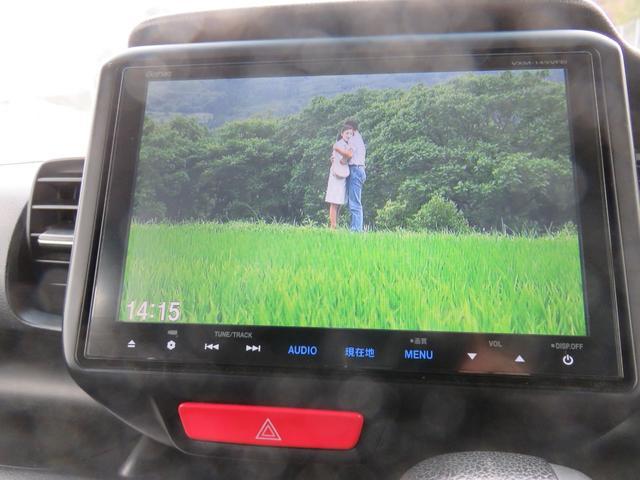 G ターボSSパッケージ ワンオーナー 両側電動スライドドア ETC ナビ バックカメラ フルセグTV HIDヘッドライト スマートキー クルコン 盗難防止システム(9枚目)