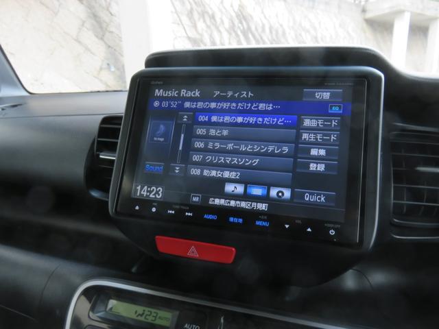 G ターボSSパッケージ ワンオーナー 両側電動スライドドア ETC ナビ バックカメラ フルセグTV HIDヘッドライト スマートキー クルコン 盗難防止システム(11枚目)
