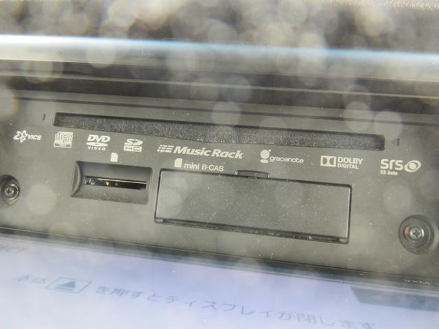 G ターボSSパッケージ ワンオーナー 両側電動スライドドア ETC ナビ バックカメラ フルセグTV HIDヘッドライト スマートキー クルコン 盗難防止システム(12枚目)