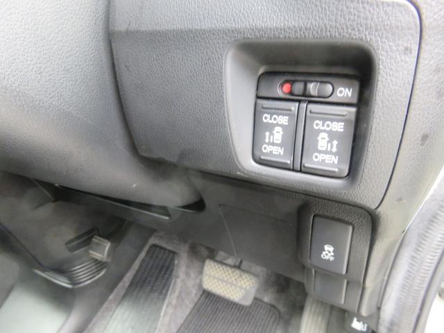 G ターボSSパッケージ ワンオーナー 両側電動スライドドア ETC ナビ バックカメラ フルセグTV HIDヘッドライト スマートキー クルコン 盗難防止システム(17枚目)