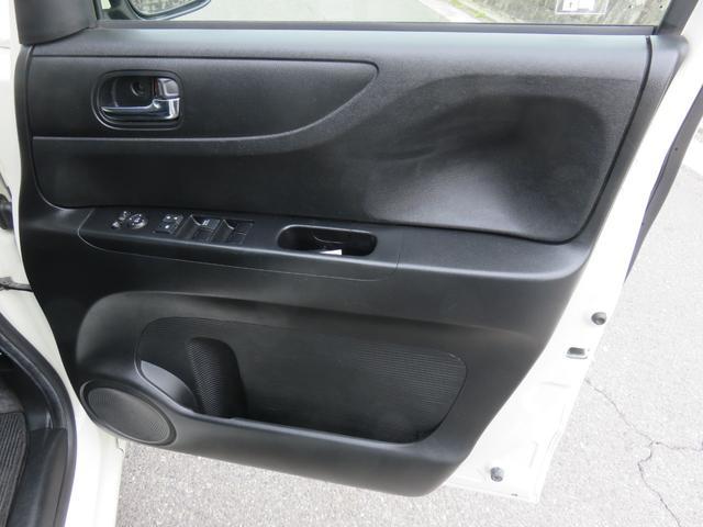 G ターボSSパッケージ ワンオーナー 両側電動スライドドア ETC ナビ バックカメラ フルセグTV HIDヘッドライト スマートキー クルコン 盗難防止システム(31枚目)