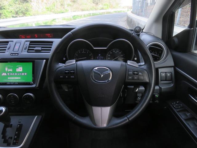 20S-スカイアクティブ クルージンPKG 7人乗り ドラレコ 両側電動スライドドア ETC HDDナビ バックカメラ フリップダウンモニター フルセグTV Bluetooth CD DVD HIDヘッドライト スマートキー(5枚目)
