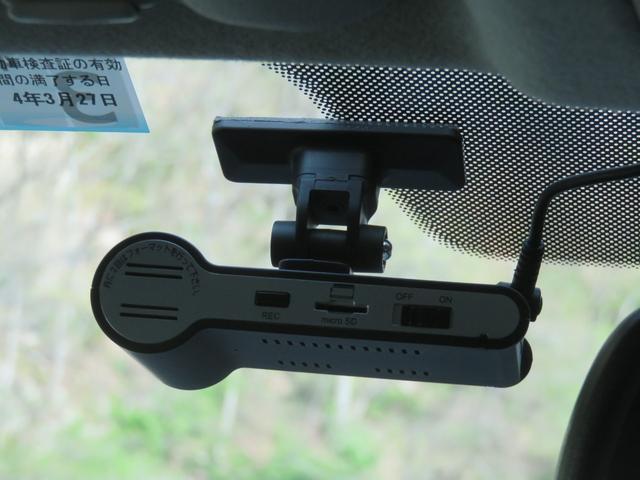 20S-スカイアクティブ クルージンPKG 7人乗り ドラレコ 両側電動スライドドア ETC HDDナビ バックカメラ フリップダウンモニター フルセグTV Bluetooth CD DVD HIDヘッドライト スマートキー(6枚目)