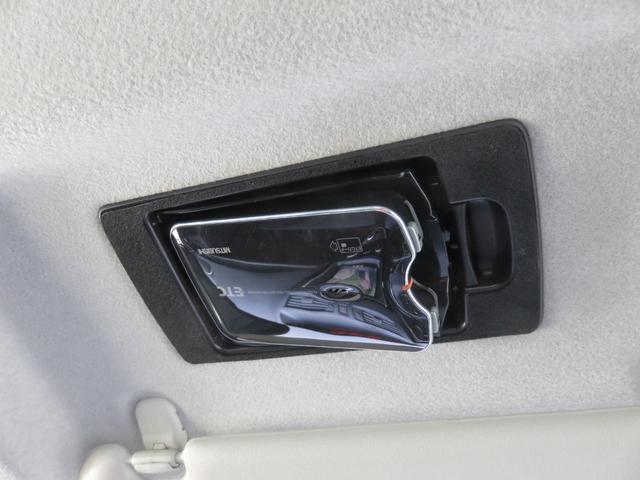 20S-スカイアクティブ クルージンPKG 7人乗り ドラレコ 両側電動スライドドア ETC HDDナビ バックカメラ フリップダウンモニター フルセグTV Bluetooth CD DVD HIDヘッドライト スマートキー(7枚目)
