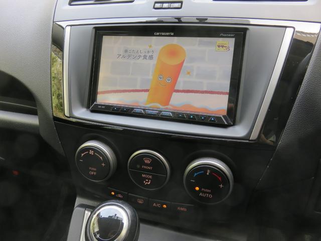 20S-スカイアクティブ クルージンPKG 7人乗り ドラレコ 両側電動スライドドア ETC HDDナビ バックカメラ フリップダウンモニター フルセグTV Bluetooth CD DVD HIDヘッドライト スマートキー(9枚目)