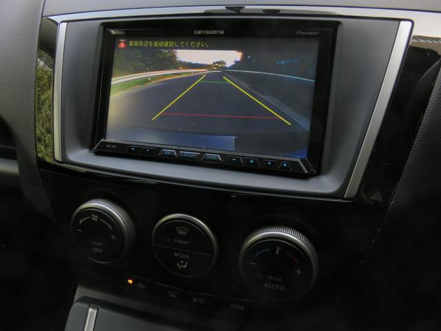 20S-スカイアクティブ クルージンPKG 7人乗り ドラレコ 両側電動スライドドア ETC HDDナビ バックカメラ フリップダウンモニター フルセグTV Bluetooth CD DVD HIDヘッドライト スマートキー(11枚目)