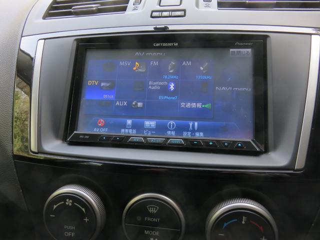 20S-スカイアクティブ クルージンPKG 7人乗り ドラレコ 両側電動スライドドア ETC HDDナビ バックカメラ フリップダウンモニター フルセグTV Bluetooth CD DVD HIDヘッドライト スマートキー(12枚目)