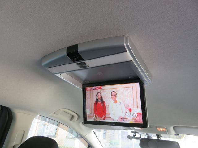 20S-スカイアクティブ クルージンPKG 7人乗り ドラレコ 両側電動スライドドア ETC HDDナビ バックカメラ フリップダウンモニター フルセグTV Bluetooth CD DVD HIDヘッドライト スマートキー(14枚目)