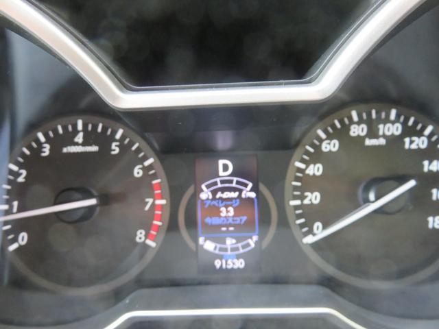 20S-スカイアクティブ クルージンPKG 7人乗り ドラレコ 両側電動スライドドア ETC HDDナビ バックカメラ フリップダウンモニター フルセグTV Bluetooth CD DVD HIDヘッドライト スマートキー(16枚目)