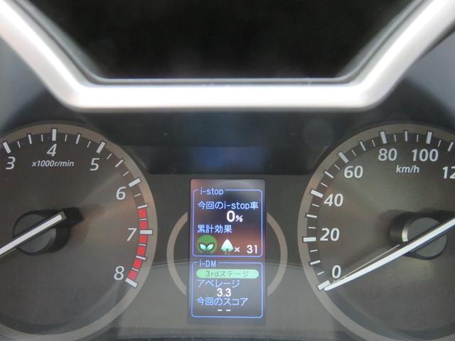 20S-スカイアクティブ クルージンPKG 7人乗り ドラレコ 両側電動スライドドア ETC HDDナビ バックカメラ フリップダウンモニター フルセグTV Bluetooth CD DVD HIDヘッドライト スマートキー(17枚目)