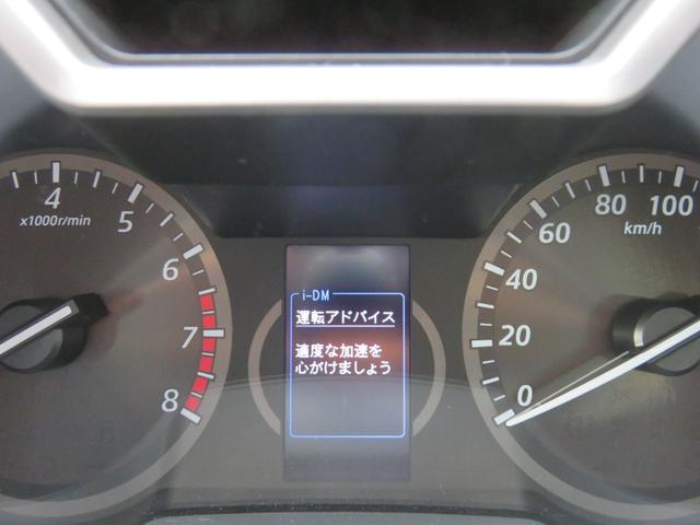 20S-スカイアクティブ クルージンPKG 7人乗り ドラレコ 両側電動スライドドア ETC HDDナビ バックカメラ フリップダウンモニター フルセグTV Bluetooth CD DVD HIDヘッドライト スマートキー(18枚目)