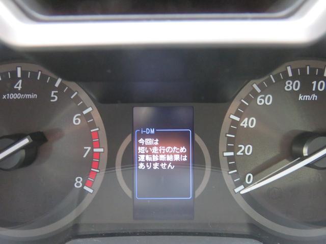 20S-スカイアクティブ クルージンPKG 7人乗り ドラレコ 両側電動スライドドア ETC HDDナビ バックカメラ フリップダウンモニター フルセグTV Bluetooth CD DVD HIDヘッドライト スマートキー(19枚目)