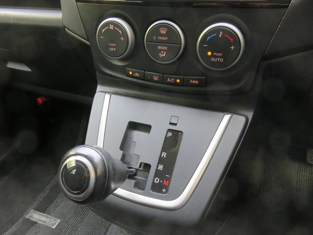 20S-スカイアクティブ クルージンPKG 7人乗り ドラレコ 両側電動スライドドア ETC HDDナビ バックカメラ フリップダウンモニター フルセグTV Bluetooth CD DVD HIDヘッドライト スマートキー(20枚目)