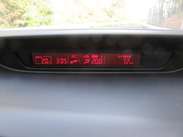 20S-スカイアクティブ クルージンPKG 7人乗り ドラレコ 両側電動スライドドア ETC HDDナビ バックカメラ フリップダウンモニター フルセグTV Bluetooth CD DVD HIDヘッドライト スマートキー(21枚目)