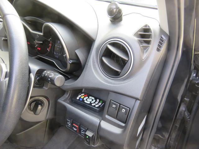 20S-スカイアクティブ クルージンPKG 7人乗り ドラレコ 両側電動スライドドア ETC HDDナビ バックカメラ フリップダウンモニター フルセグTV Bluetooth CD DVD HIDヘッドライト スマートキー(23枚目)