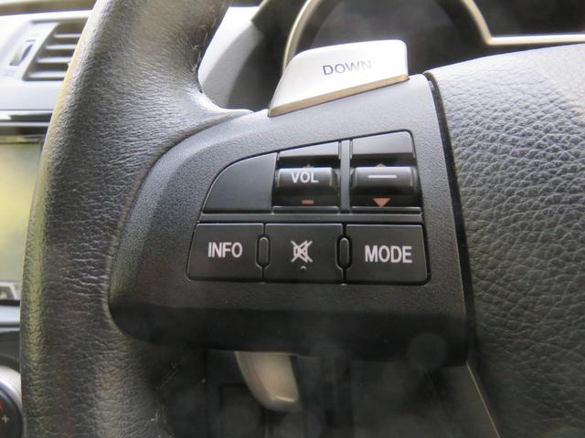20S-スカイアクティブ クルージンPKG 7人乗り ドラレコ 両側電動スライドドア ETC HDDナビ バックカメラ フリップダウンモニター フルセグTV Bluetooth CD DVD HIDヘッドライト スマートキー(25枚目)